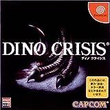 DINO CRISIS (Dreamcast)