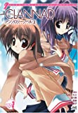 CLANNAD Anthology Novell <2> (JIVE CHARACTER NOVELS) (2004) ISBN: 4861760445 [Japanese Import]
