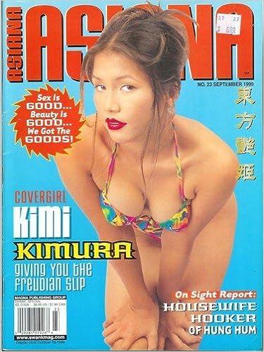 Phrase... nude hot girl magazine