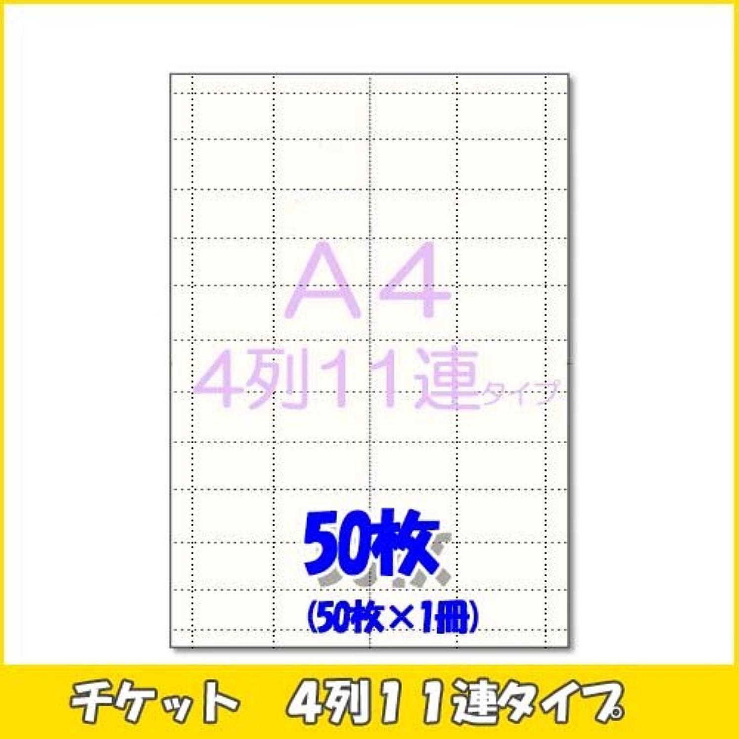 うねる甘美な暫定のヒサゴ マルチプリンタ帳票  A4白紙2面 (100枚) BP2002