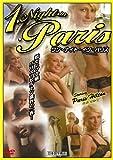 パリス・ヒルトン One Night In Paris [DVD] [DVD] (2006)