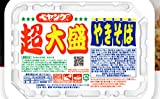 Peyoung Instant Japanese Sosu Yakisoba Super Big size (Pan-fried Noodles) 8.3oz-Tub (Pack of 3. For 3 servings)[Japan Import]