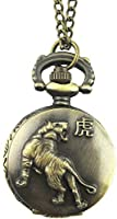 YouYouPifa Special 3D Embossed Brave Tiger Copper Animal Small Pocket Watch