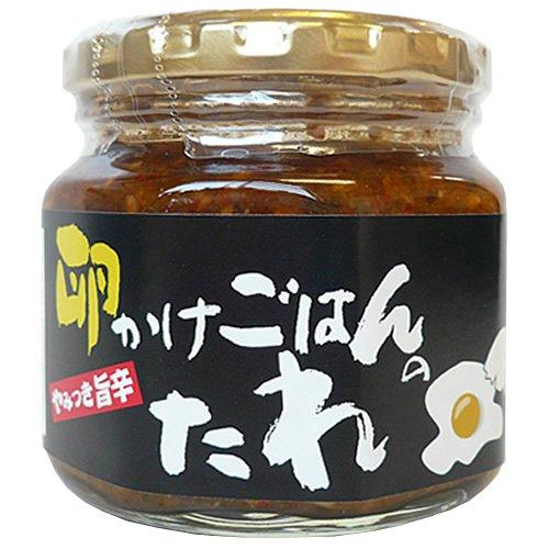 huevos de turismo Hotaka m?s de salsa de 225g de arroz: Amazon.es: Alimentación y bebidas