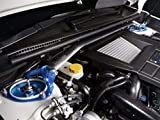 Cusco Front Strut Bar OS Type Comptible with