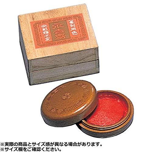 金龍朱肉(練朱肉) 永吉斉 120g KD-3 文具玩具 文具 ab1-1242990-ak [並行輸入品] B07NCZNYSG