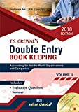 T.S. Grewal's Double Entry Book Keeping  - CBSE XII (Vol. 2: Accounting for Not-for-Profit Organisations and Companies): Textbook for CBSE Class XII
