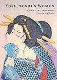 Yoshitoshi's Women, John Stevenson, 0295974311