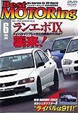 DVD>Best MOTORing 2005年6月号 ランエボIX襲来! (<DVD>)