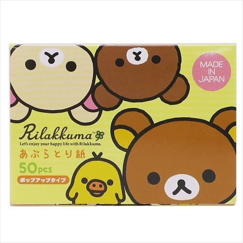JP PRODUCTS Relax Oil Blotting Paper 50 Sheets/Happy Life