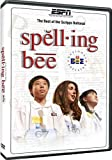 The Best of the National Spelling Bee