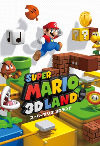 Super Mario 3D Land Jigsaw Puzzle (26 x 38 cm, 108 Pieces)