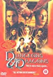 Dungeons And Dragons [DVD] [2001]