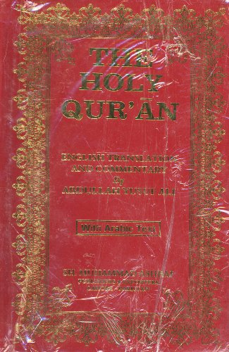 The Holy Qur'an: English Translation and Commentary by Abdullah Yusuf Ali