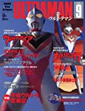 Official File Magazine ULTRAMAN Vol.9 Ultraman Dyna / Ultraman Gaia (2005) ISBN: 4063671798 [Japanese Import]