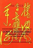 img - for Sobre el Materialismo book / textbook / text book
