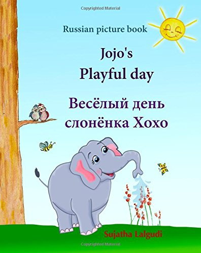 russian-picture-book-jojo-s-playful-day-childrens-russian-books-bilingual-russian-english-russian-for-children-russian-for-kids-russian-picture-books-volume-7-russian-edition