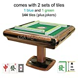 Automatic Mahjong Table with 4 Drawers - 中國麻將 Chinese Style, Philippine Style Comes 2 Sets of Magnetic Tiles (Blue & Green) 36mm Tiles 小尺寸麻将牌 & 1 Table Cover One Year Warranty