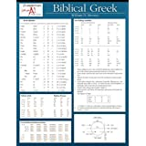 Biblical Greek Laminated Sheet