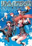 Little Busters! End of Refrain #1 [ Japanese Edition ]