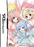 Sora no Otoshimono Forte: Dreamy Season [DX Pack] [Japan Import]