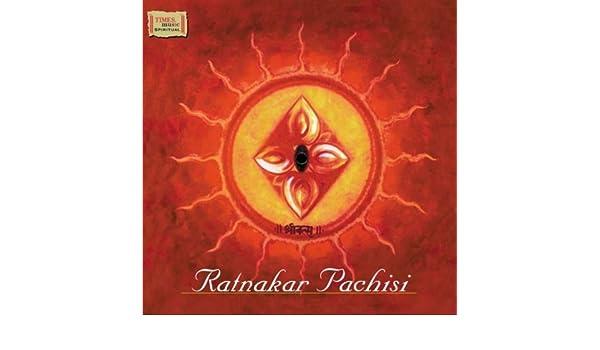 Ratnakar pachisi mp3 song download pratahsmaran stotra ratnakar.