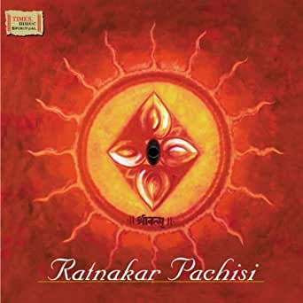 Ratnakar pachisi with hindi lyrics   jain bhajan   jain stavan.