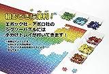 1000 piece jigsaw puzzle Detective Conan Conan characters (50x75cm)