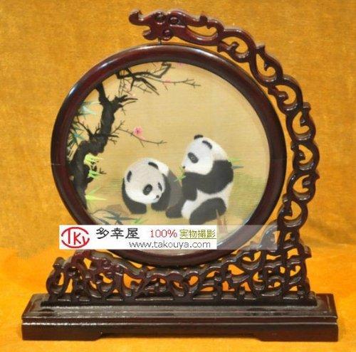 両面刺繍(パンダ) 中華刺繍品 高級置物 蘇州刺繍 中国手工芸品 贈り物   B005IFAFQ6