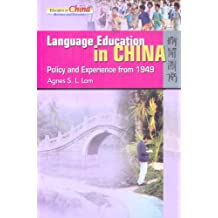 Language Education In China