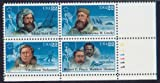 Arctic Explorers Set of 4 x 22 Cent US Postage Stamps Plate Block MINT NH Scott 2220-23 by USPS