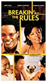 Breakin All the Rules [VHS]