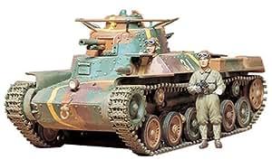 Tamiya TAM35075 1/35 Japanese Tank Type 97
