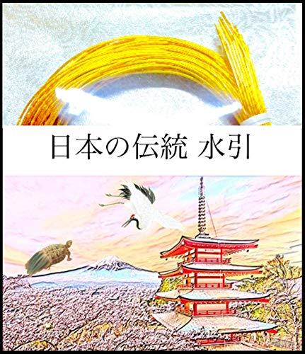 Cord Mizuhiki Paper - Japanese Paper Strings(MIZUHIKI) Gold 20pcs