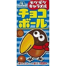 Morinaga chocolate ball $ lt; caramel $ gt; 27gX20 pieces