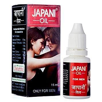 Japani Oil 15ml