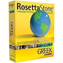 Rosetta Stone V2: Greek Level 2 [OLD VERSION]