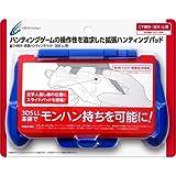 CYBER ・ 拡張ハンティングパッド (3DS LL用) ブルー
