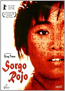 Sorgo Rojo [DVD]