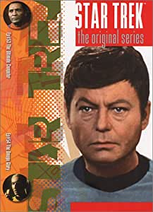 Star Trek - The Original Series, Vol. 27, Episodes 53 & 54: The Ultimate Computer/ The Omega Glory