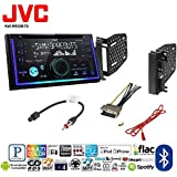JVC KW-R930BTS Double 2 DIN CD/MP3 Player iHeart Radio SiriusXM Ready Bluetooth CHRYSLER DODGE JEEP MITSUBISHI RAM VOLKSWAGEN CAR CD STEREO RECEIVER DASH INSTALL MOUNTING KIT