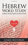 Hebrew Word Study, Chaim Bentorah, 1490801413