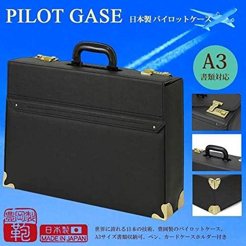 日本製・豊岡製鞄パイロットケース A3 ダイヤルロック錠搭載 コーナーの保護 握りやすい取っ手ハンドル 究極の一品 +[栃木レザー] 日本製 キーストラップ