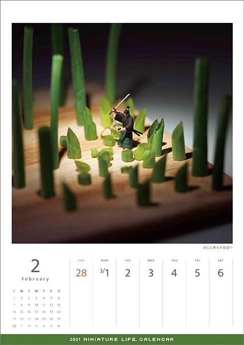Miniature Life Calendar 2021 Background