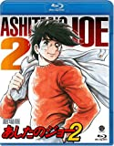 [Theatrical Feataure] Ashita no Joe 2 [Blu-ray]