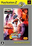 CAPCOM VS. SNK 2 ミリオネア ファイティング 2001 PlayStation 2 the Best