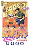 """Afficher """"Naruto n° 16"""""""