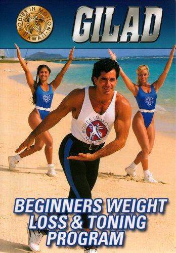 Beginners Weight Loss and Toning Program (Chairs Hawaiian)