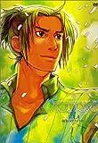 創聖のアクエリオン Vol.4 [DVD]