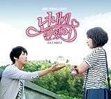 [CD]オレのことスキでしょ-Part.2